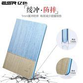 保護套pro10.5殼air2蘋果9.7寸平板 pad7