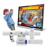 外星科技ET-16雙人電視家用家庭健身互動人體感應體感游戲機 大降價!免運85折起!