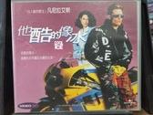 挖寶二手片-V04-050-正版VCD-電影【他酷的像冰】凡尼拉艾斯(直購價)