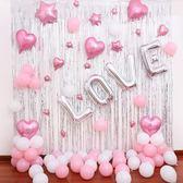 緣定三生結婚用品浪漫婚房裝飾新房背景墻酒店婚禮婚床氣球布置【小梨雜貨鋪】