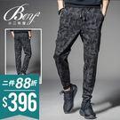 ●小二布屋BOY2【NZ75703】。 ●韓版潮流,休閒長褲。 ●迷彩色 現+預