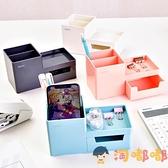 多功能筆筒簡約桌面文具收納盒架大容量筆桶【淘嘟嘟】