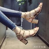 涼鞋女夏韓版時尚方頭鉚釘粗跟鏤空鞋面一字扣露趾高跟鞋中秋節搶購