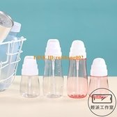 分裝瓶空瓶子旅行補水便攜按壓噴瓶小噴壺酒精噴霧瓶【輕派工作室】