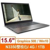 【綠蔭-免運】Lenovo IdeaPad320 80XR0193TW 15.6吋 筆記型電腦