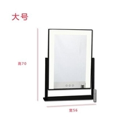 大號台式帶燈化妝鏡便攜式LED燈鏡高清化妝鏡子方形補光梳妝鏡子【56*70無極三色光(插電款)】