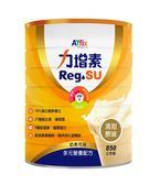 【力增素】多元營養配方 清甜原味850g(罐)