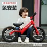 兒童平衡車小孩無腳踏自行車1-3-6歲寶寶滑步車溜溜車學步滑行車MBS『潮流世家』