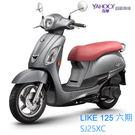 KYMCO 光陽機車 LIKE 125 ...