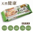 【承昌】素食紅燒拉麵4入 (400g/包...