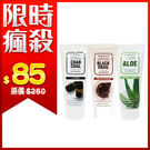 韓國 JIGOTT 挽面黑蝸牛/木炭/蘆薈撕拉面膜180ml 多款供選