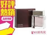 Calvin Klein 誘惑男香 CK euphoria for men 5ML香水分享瓶◐香水綁馬尾◐