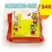【尋寶趣】台農純水濕紙巾20抽一箱48包-巧虎版 濕巾 超厚 嬰兒柔濕巾 護膚  WWP-T020CX48