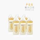 mammyshop 媽咪小站 -母感體驗 PES 防脹氣奶瓶‧寬大口徑 / 250ml 6入裝