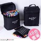 48色雙頭麥克筆 繪畫筆 廣告筆 美術用品