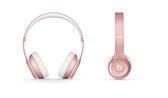 【台中平價鋪】潮牌首選 Solo 2 Wireless 玫瑰金  時尚潮流感 先創公司貨 一年保固