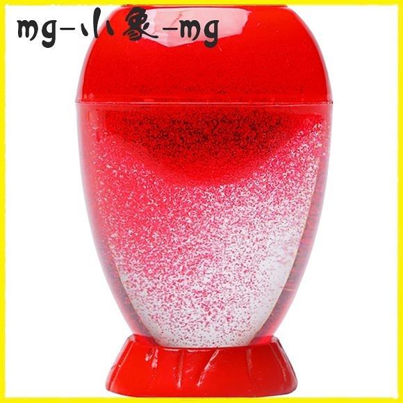 MG 沙漏裝飾擺件-火山爆發沙漏計時器擺件水滴液體油滴兒童創意個性簡約現代夢幻漏