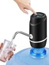 榮事達桶裝水抽水器電動純凈礦泉水桶出水器抽水機家用水泵壓水器 小艾新品