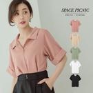 短袖 襯衫 Space Picnic|素...
