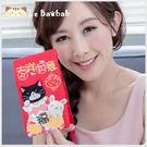 紅包袋~雅瑪小舖日系貓咪包 啵啵貓喜氣洋...