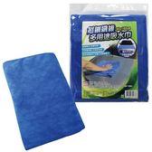 超細纖維多用途吸水巾(60*160cm)【愛買】
