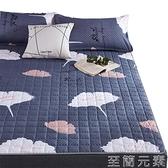 床墊軟墊榻榻米褥子單人宿舍學生雙人墊被家用打地鋪睡墊租房專用WD 至簡元素