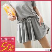 OB嚴選《BA3843-》柔色調腰抽繩居家褲裙--適 S~XL