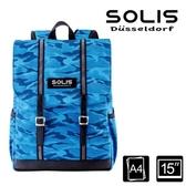 【南紡購物中心】SOLIS【戰地迷彩系列】Lassig 雙磁釦方型後背包