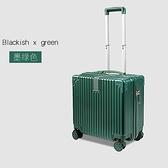 行李箱ins網紅輕便小型拉桿密碼旅行箱子女小號20男18寸韓版抖音YYJ 阿卡娜