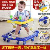 寶寶嬰兒幼兒童學步車6/7-18個月小孩多功能防側翻手推可坐帶音樂      芊惠衣屋