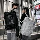 背包男後背包書包女大學生時尚潮流高中生初中學生大容量旅行休閒