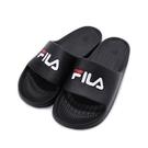 FILA 一體成型運動拖鞋 黑 4-S3...