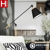 落地燈 虹朗落地燈北歐客廳臥室宜家溫馨書房創意個性簡約現代立式臺燈