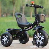 兒童三輪車腳踏車1-3-2-6歲大號兒童車寶寶『歐尼曼家具館』