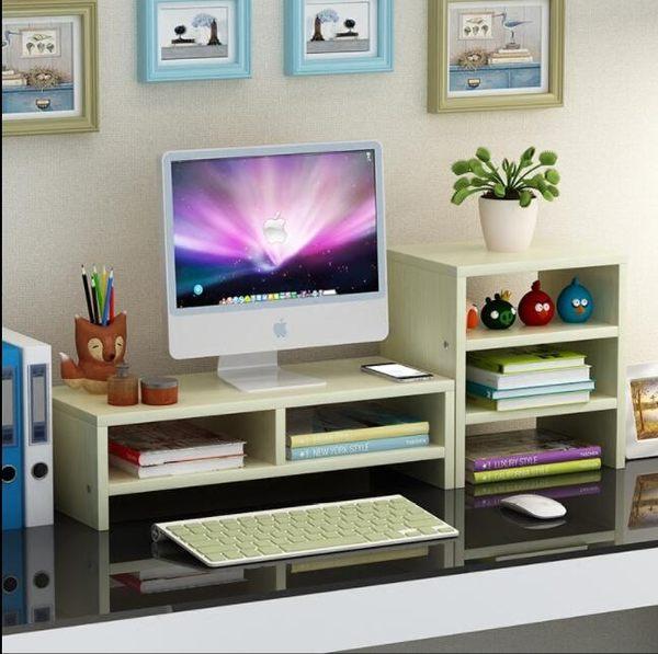 置物架電腦顯示器屏增高架桌面辦公室雙層整理收納墊高液晶台式【單賣??隔?增高】