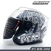 M2R 半罩 安全帽 FR-2 FR2 #2 瑪雅 珍珠白 23番 內藏墨鏡 抗UV強化耐磨 雙D扣 內襯全可拆