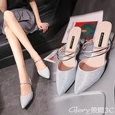高跟拖鞋2021新款時尚百搭粗跟中跟包頭半拖鞋女夏外穿銀色亮片高跟涼拖鞋  618購物