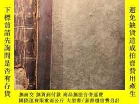二手書博民逛書店1814年皮脊罕見古董書 破損嚴重 有簽字 17.5*11cm 第二本 POPULAR TALES BY MARI