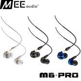 平廣 送袋台灣公司貨保 MEE audio M6 Pro 耳機 耳道式 入耳式監聽 可換線 有線款式麥克風