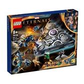 76156【LEGO 樂高積木】Marve 英雄系列 - 多莫的崛起