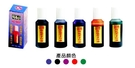義大文具~LIFE 特級原子印油(日本進口分裝) NO.600 10g