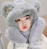 兒童帽子冬季圍巾一體加絨保暖可愛男女童護耳三件套寶寶小熊款帽 蘇菲小店