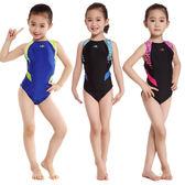 兒童專業泳衣 比賽訓練連體三角大小女童泳衣923專業泳衣-交換禮物