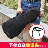 吉他包FANTINC尤克里里包吉他里里包單肩背吉他包21/24/26/28寸 酷斯特數位3c YXS