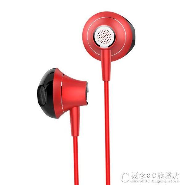 耳機半入耳式重低音炮耳麥女生通用可愛萌萌唱歌手機聽聲辨位 概念3C旗艦店