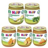 喜寶HiPP 生機蔬菜泥125g(5款可選)