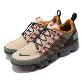 Nike Air Vapormax Run Utility 卡其 銀 防水材質鞋面 大氣墊 運動鞋 男鞋【PUMP306】 AQ8810-200