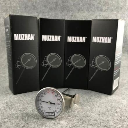 螺牙版 MZ全防水指針式超大字幕 細刻度 夾邊式溫度計 (0~ 120度C ) 手沖咖啡專用溫度計