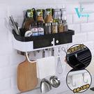 廚房收納 免釘孔 多功能壁掛廚房置物架 免打孔 調味盒 刀架 壁掛架 廚具架【VENCEDOR】