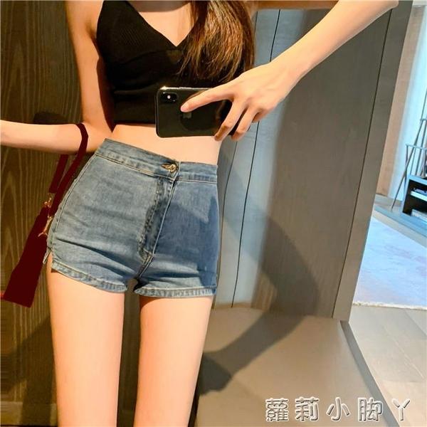 超短褲女夏季高腰熱褲闊腿a字緊身褲子百搭小個子顯瘦薄款牛仔褲 蘿莉新品